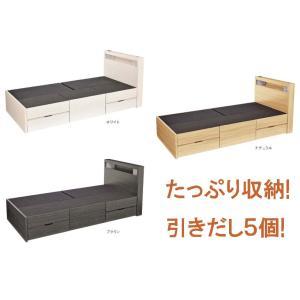 木製ベッド 引きだし5個付き たっぷり収納できる ベッド シングルサイズ|furniture-direct