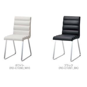 ダイニングチェア 座面、背は合成皮革 脚はクロームメッキでおしゃれ rd-c1090 |furniture-direct