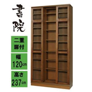 書院 ハイタイプ SH-120T 大量の本を収納 スライド書棚 二重スライド式、扉付 巾1200mm 高さ237cm|furniture-direct