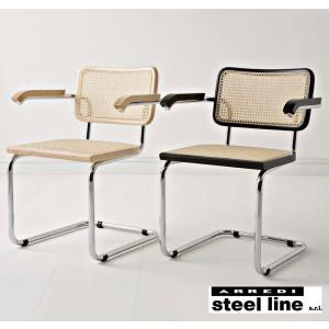 マルセル・ブロイヤー チェスカアームチェア 肘付き イタリア製 スティールライン社|furniture-direct