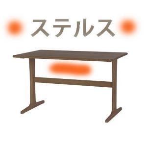 ステルス 17 ヒーター付 ダイニングテーブル 2本脚 120テーブルトップ|furniture-direct