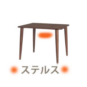 ステルス 17 ヒーター付 ダイニングテーブル 4本脚 90テーブルトップ|furniture-direct