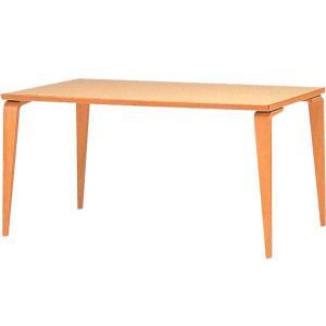 天童木工 食堂テーブル ダイニングテーブル |furniture-direct