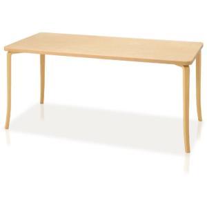食堂テーブル ダイニングテーブル T2722MP-NT 幅1600mm 天童木工|furniture-direct