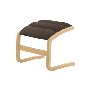 ヘロン ハイバックスツール パーソナルオットマン Aランク布 天童木工 T-3159|furniture-direct