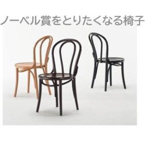 曲げ木の美しいフォルム トーネットチェア No14 送料無料|furniture-direct