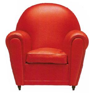 ソファ バニティフェア 1人掛け 赤 イタリア製|furniture-direct