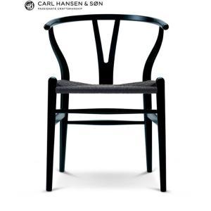 CH24 Yチェア ビーチ材 カラー塗装(ブラック)  ブラックペーパーコード beech black black papercord|furniture-direct