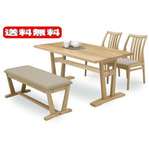 ダイニング テーブル セット 4点 大型 144×80 ベンチタイプ 肘無し HIBARI2-A|furniture-hayamizu