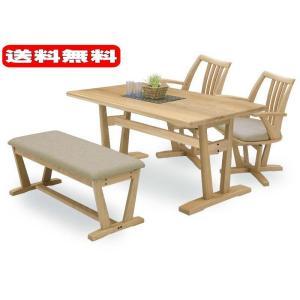 ダイニング テーブル セット 4点 大型 144×80 ベンチタイプ 肘付き 回転式 HIBARI2-A|furniture-hayamizu