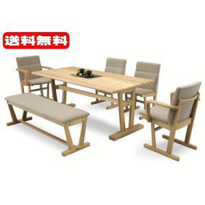 ダイニング テーブル セット 6点 大型 180×88 ベンチタイプ 肘付き 肘無し HIBARI2-B|furniture-hayamizu