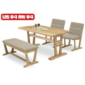 ダイニング テーブル セット 4点 大型 144×80 ベンチタイプ 肘無し HIBARI2-B|furniture-hayamizu