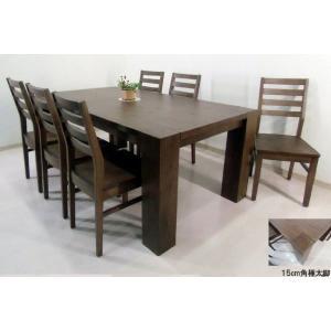 ダイニング テーブル 7点セット 大型 180×100  ATLUS|furniture-hayamizu
