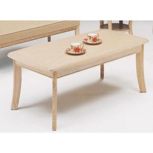 センターテーブル 116 ホワイトウオッシュ TOREDO|furniture-hayamizu