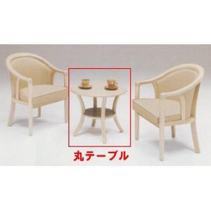 センターテーブル 円形 60 丸型 ホワイトウオッシュ TOREDO|furniture-hayamizu