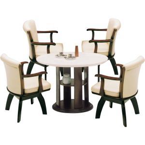 ダイニングテーブル5点セット 円形 105 ホワイト BLUS-wh-COUPE  furniture-hayamizu