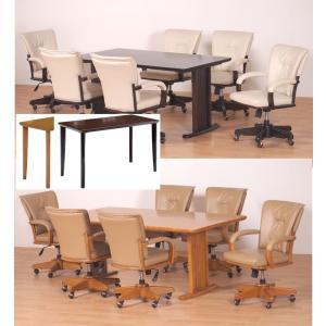 ダイニング テーブル セット 7点 大型 180×90 多機能チェアー 6-040-success |furniture-hayamizu