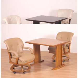 ダイニング テーブル3点セット 肘付き 回転式 CONCERT-34-40-45|furniture-hayamizu
