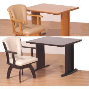 ダイニング テーブル 2点セット 1人用 100×80 肘付き 回転式チェアー COUPE-34-40-45 furniture-hayamizu