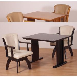 ダイニング テーブル 3点セット 肘付き 回転式チェアー COUPE-34-40-45|furniture-hayamizu