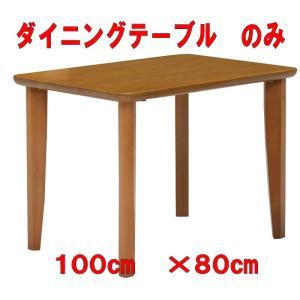 デスク ダイニングテーブル 1人用 100×80 4本脚 ライトブラウン 34-45 furniture-hayamizu