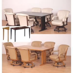ダイニング テーブル セット 7点 大型 180×90 6-040-concert|furniture-hayamizu