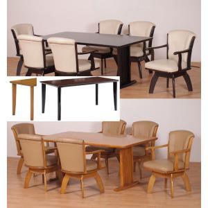 ダイニング テーブル セット 7点 大型 180×90 6-040-coupe|furniture-hayamizu