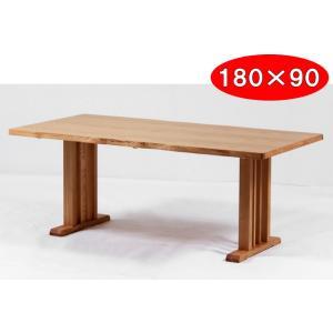 ダイニングテーブル 大型 180×90 ナチュラル axis furniture-hayamizu