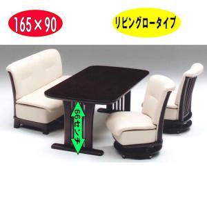 大型ダイニング テーブル 4点セット 165×90 ソファタイプ COBALT  furniture-hayamizu
