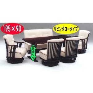 ダイニング テーブル 6点セット 大型 195×90 ソファタイプ COBALT  |furniture-hayamizu