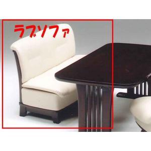 ダイニング テーブル 6点セット 大型 195×90 ソファタイプ COBALT  |furniture-hayamizu|04