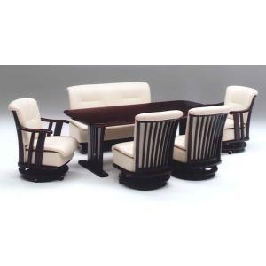 ダイニング テーブル 6点セット 大型 195×90 ソファタイプ COBALT  |furniture-hayamizu|05