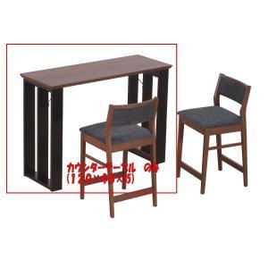 カウンターテーブル  WEATHER-counter|furniture-hayamizu