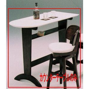 カウンターテーブル ホワイト&ダークブラウン SG-490DB|furniture-hayamizu