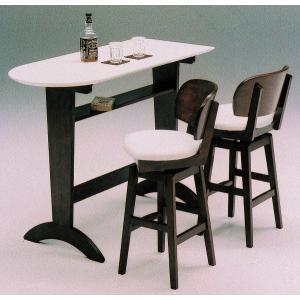 カウンター セット 3点 ホワイト&ダークブラウン SG-490DB-3TEN|furniture-hayamizu