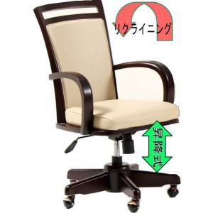 ダイニングチェアー 回転式 SPARK キャスター付き 肘付き 昇降チェアー furniture-hayamizu