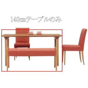 ダイニングテーブル 140×80 ナチュラル THILE|furniture-hayamizu