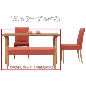 ダイニングテーブル 大型 160×80 ナチュラル THILE|furniture-hayamizu