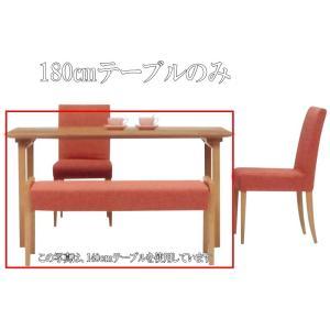ダイニングテーブル 大型 180×80 ナチュラル THILE|furniture-hayamizu