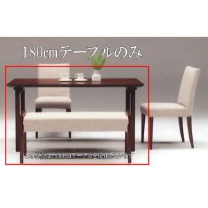 ダイニングテーブル 大型 180×80 ブラウン THILE|furniture-hayamizu