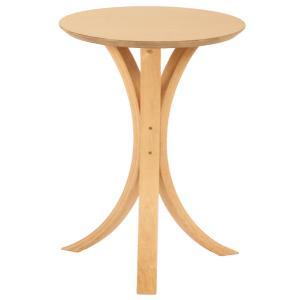 サイドテーブル ナチュラル 40Φ NET-410 |furniture-hayamizu