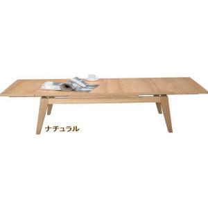 エクステンションテーブル 伸縮式 120(180)×65 CPN-102 |furniture-hayamizu