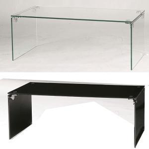 センターテーブル ガラス 100×50 PT-26|furniture-hayamizu
