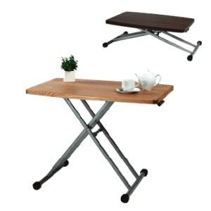 リフトテーブル 昇降テーブル 90×60 MIP-36 |furniture-hayamizu