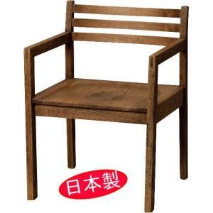 布団レス ダイニングこたつ用肘付き椅子 LUDE|furniture-hayamizu
