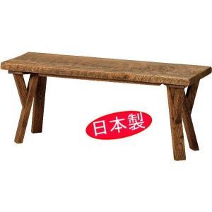布団レス ダイニングこたつ用 ベンチ LUDE|furniture-hayamizu