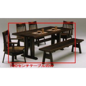 ダイニングテーブル 大型 190 ダークブラウン WARAKU