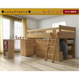 ★ナチュラル色のミドルベッド(セミハイベッド)のシステムベッド。シングルサイズベッドです。  ■サイ...