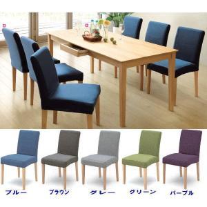 ダイニング テーブル 7点セット 大型 165×76 カバーリングチェアー COMET |furniture-hayamizu