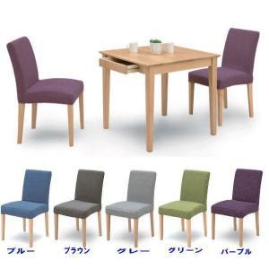 ダイニング テーブル 3点セット 76 カバーリングチェアー 引き出し付き COMET |furniture-hayamizu